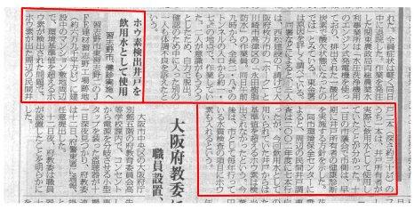 千葉日報 平成20年9月13日